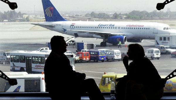 Русские специалисты 28августа проверят безопасность аэропортов Египта