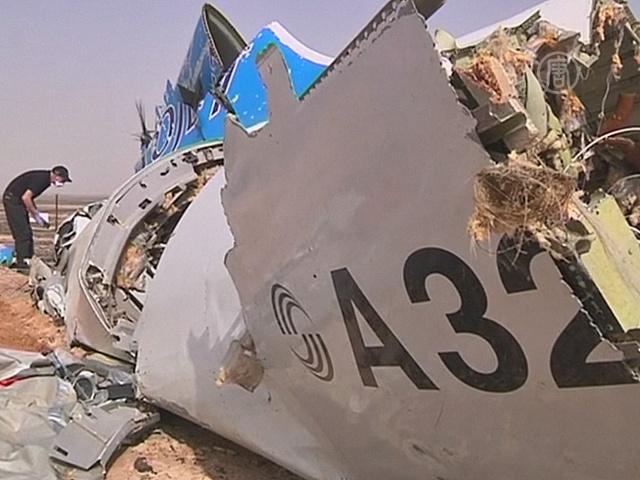 китуашвили популярный фото разбитого самолета мае египтом вот тайниксе